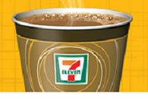 7Eleven_coffee
